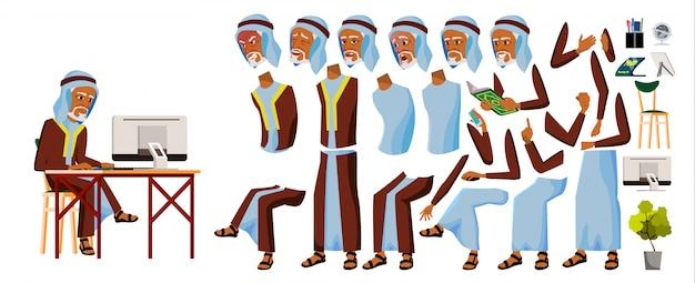 Арабский старик офисный работник Premium векторы