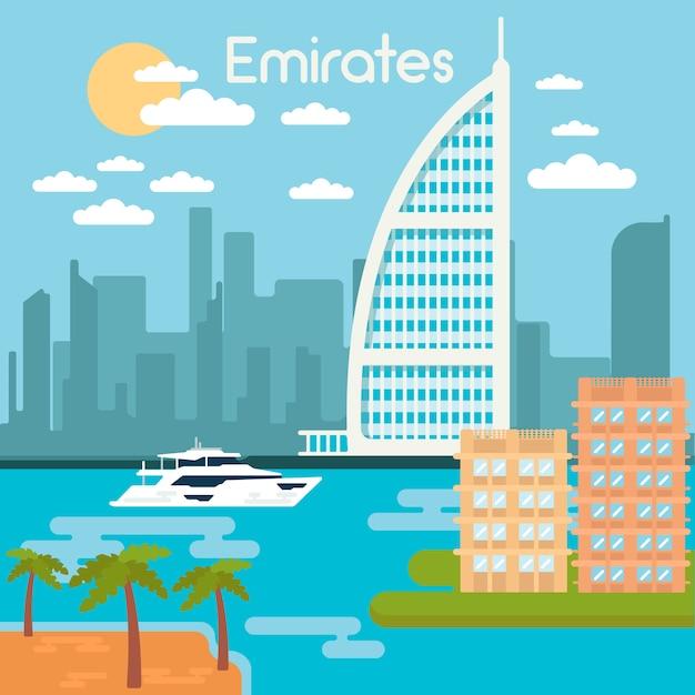 ブルジュアルアラブホテルドバイ。都市景観ドバイ。ベクトル図 Premiumベクター