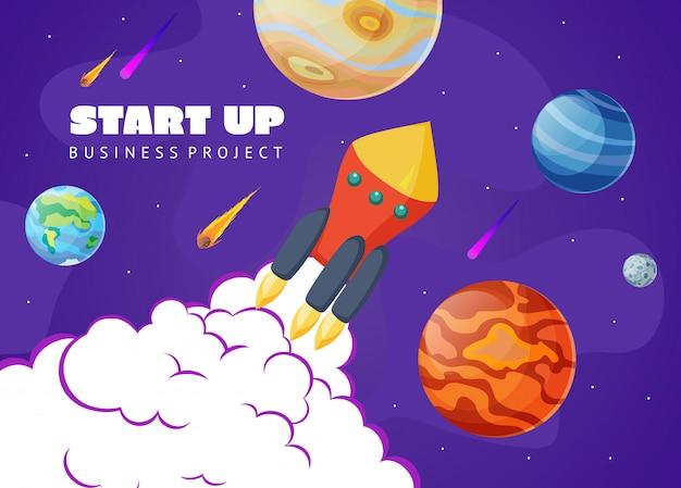 ロケットと惑星でコンセプトスペースを開始します。 Premiumベクター