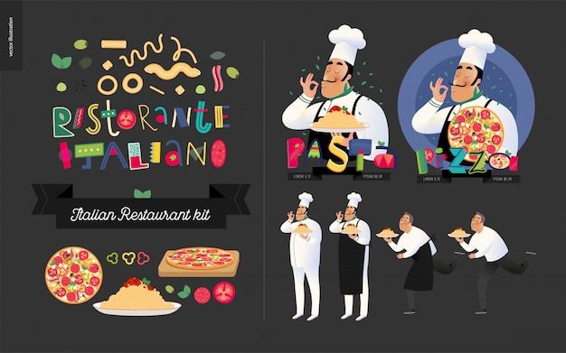 イタリアンレストランの要素セット Premiumベクター