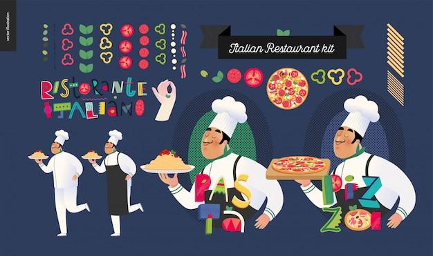 イタリアンレストランセット Premiumベクター