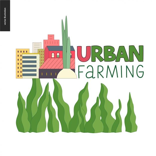 都市農業および園芸のロゴ Premiumベクター