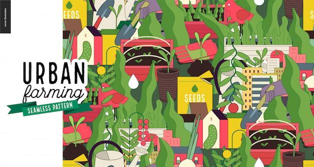 都市農業および園芸パターン Premiumベクター