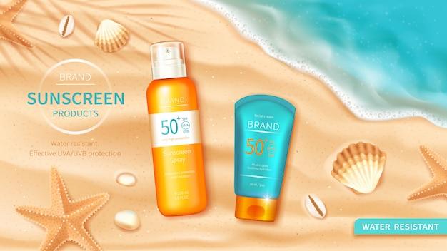 Солнцезащитная косметика на фоне моря или океана Бесплатные векторы
