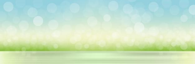 ぼやけている草と空との自然な背景 無料ベクター