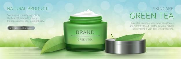 天然クリームと緑色のガラス瓶 無料ベクター