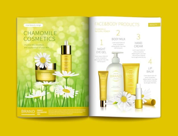 光沢のある化粧品雑誌のためのベクトルテンプレート。 無料ベクター