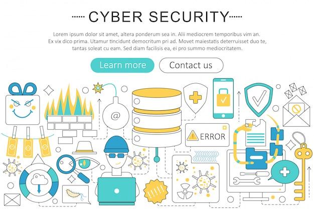 サイバーセキュリティの概念 Premiumベクター