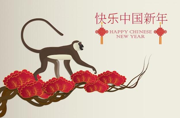 中国の黄道帯の新年 Premiumベクター