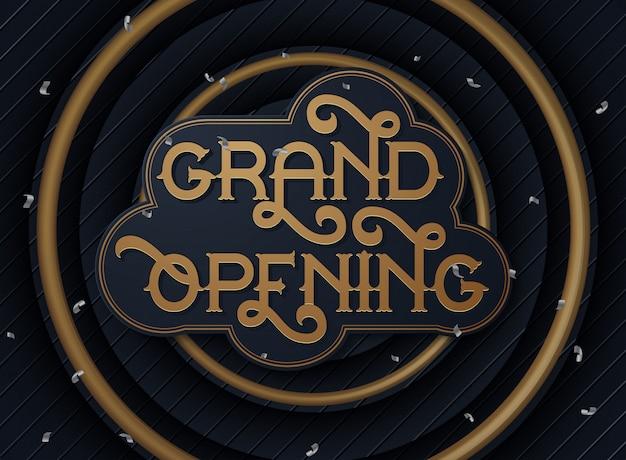 グランドオープンチラシまたは招待状 Premiumベクター