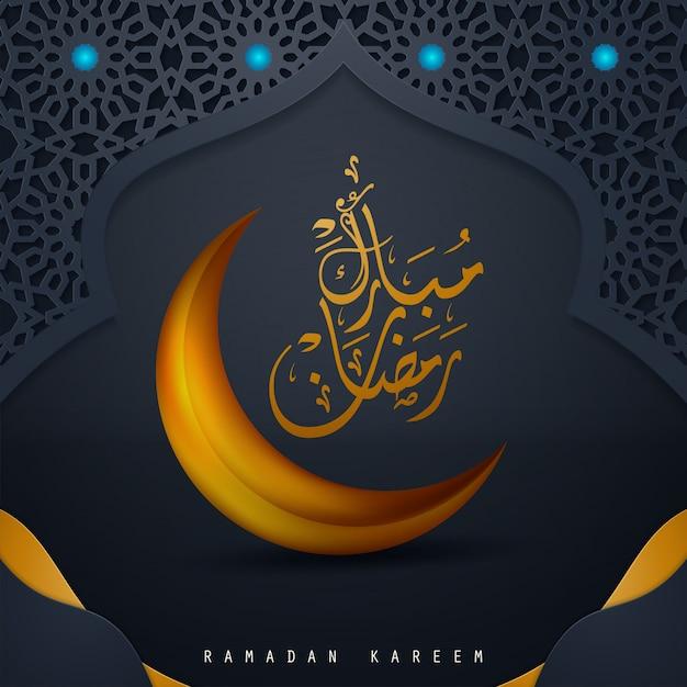Рамадан карим арабская исламская открытка Premium векторы