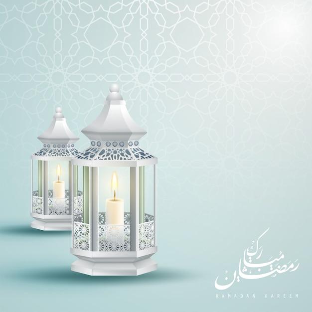 Рамадан карим поздравительная открытка арабской каллиграфии Premium векторы