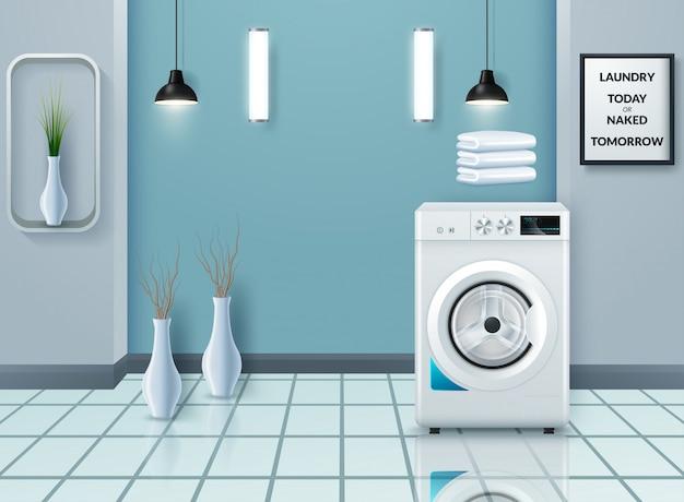 洗濯機付きランドリールームカバー Premiumベクター