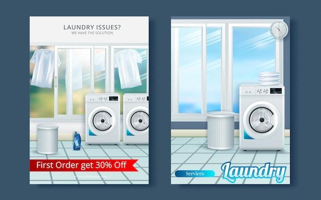 Вектор прачечная флаер обложка журнала, шаблон плаката Premium векторы