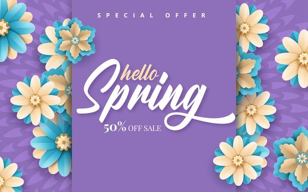春のセール。花と明るい広告の背景 Premiumベクター