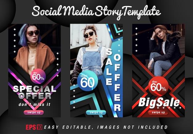 モダンなデザインのソーシャルメディアストーリーファッション Premiumベクター