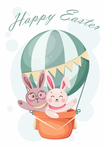 気球の上を飛んで面白いイースターのウサギ Premiumベクター
