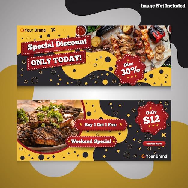 Фаст-фуд бургер и барбекю рекламный баннер скидка Premium векторы