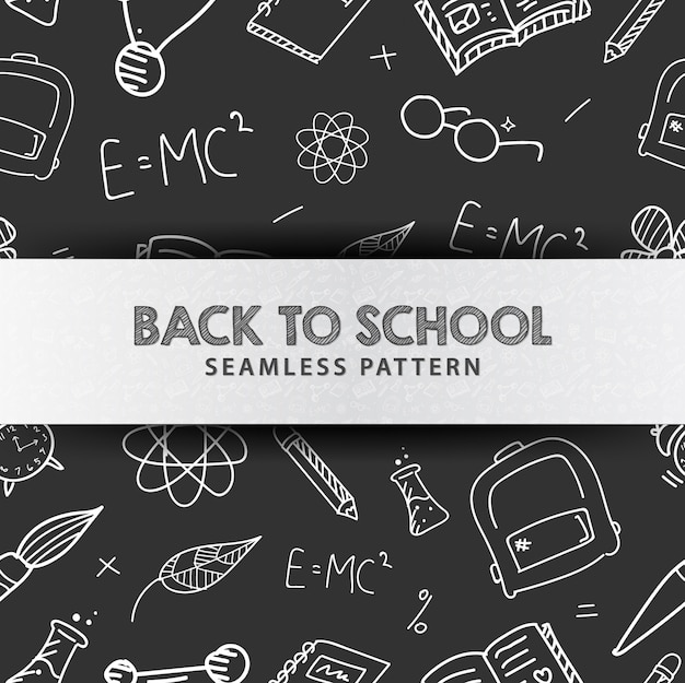 学校イラストのシームレスパターンに戻る Premiumベクター