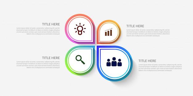 Современный рабочий процесс инфографики шаблон Premium векторы