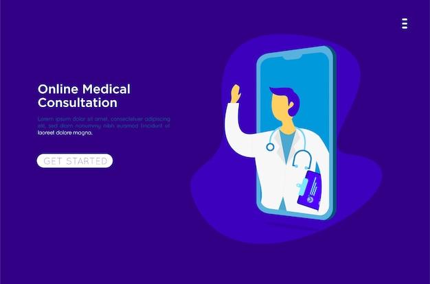 モバイル医療オンラインフラット図 Premiumベクター