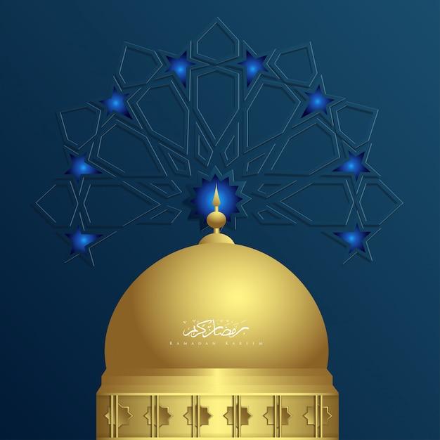 モスクとラマダンカリームイスラム飾り Premiumベクター