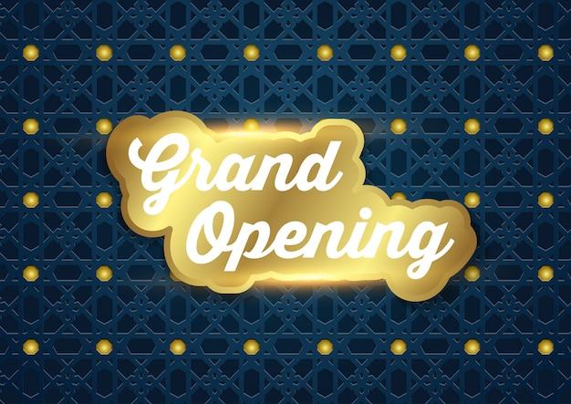 グランドオープンビジネスセレモニーベクトルイラスト Premiumベクター