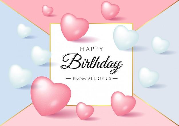 現実的な愛の風船でグリーティングカードのお誕生日おめでとうお祝いのタイポグラフィデザイン Premiumベクター