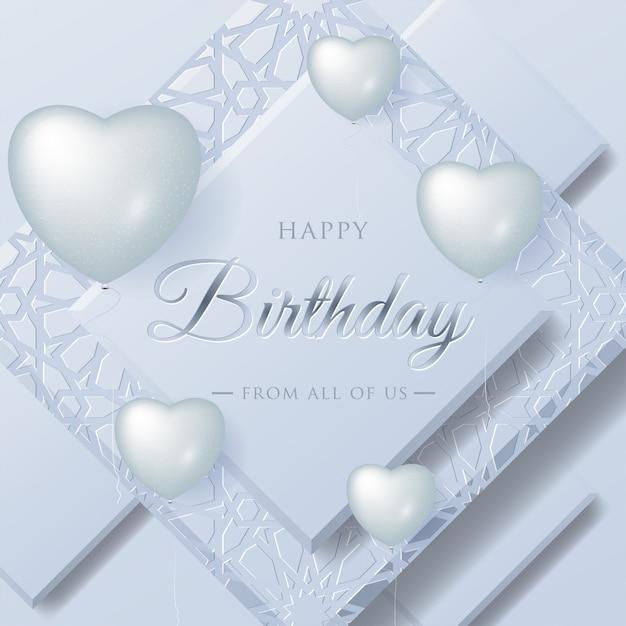 現実的な愛の風船と材料層状グリーティングカードのお誕生日おめでとうお祝いのタイポグラフィデザイン Premiumベクター