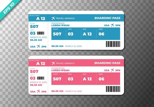 航空会社の搭乗券のセット Premiumベクター