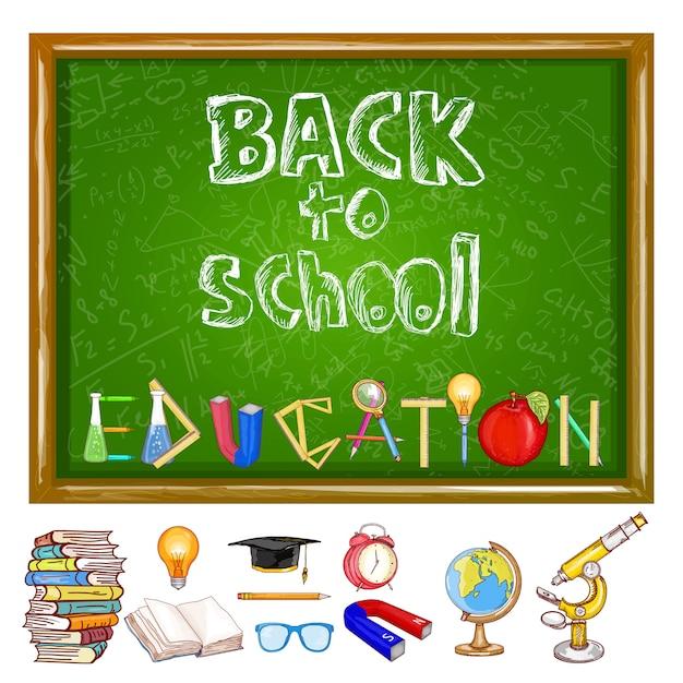 教育の背景 Premiumベクター