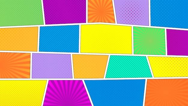 コミックストリップの背景。さまざまなカラフルなパネル。光線、線、ドット。 Premiumベクター