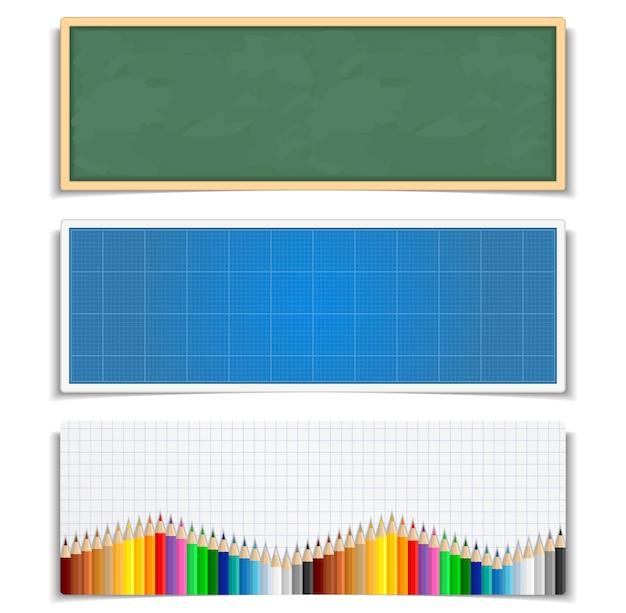 教育バナーの設定 Premiumベクター