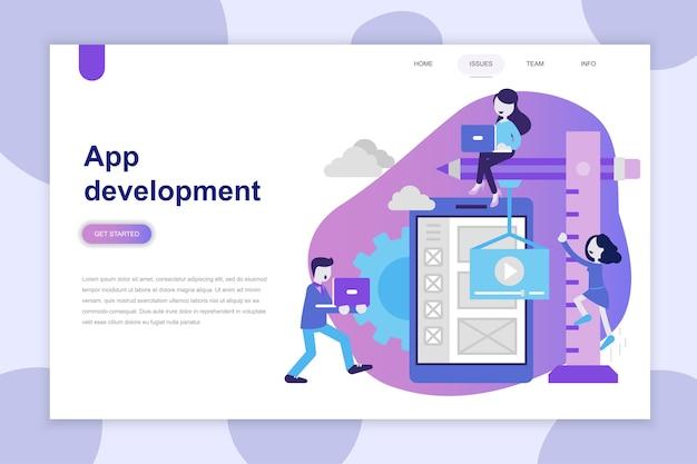 ウェブサイト用のアプリケーション開発の最新フラットデザインコンセプト Premiumベクター