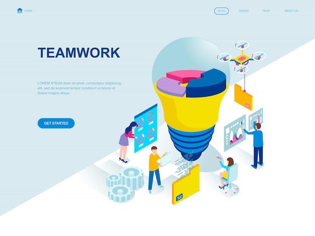 現代のフラットなデザインアイソメトリックなチームワークのランディングページ Premiumベクター