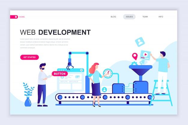 ウェブ開発の現代フラットウェブページデザインテンプレート Premiumベクター