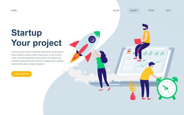 スタートアッププロジェクトのモダンなフラットウェブページデザインテンプレート Premiumベクター