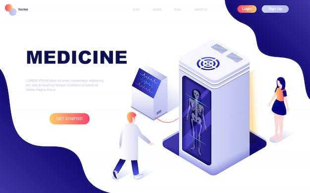 医学と医療の等尺性概念 Premiumベクター