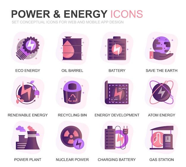 近代的なセット電力産業とエネルギー勾配フラットアイコン Premiumベクター