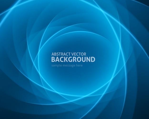 抽象的な青い光線モダンな背景 Premiumベクター