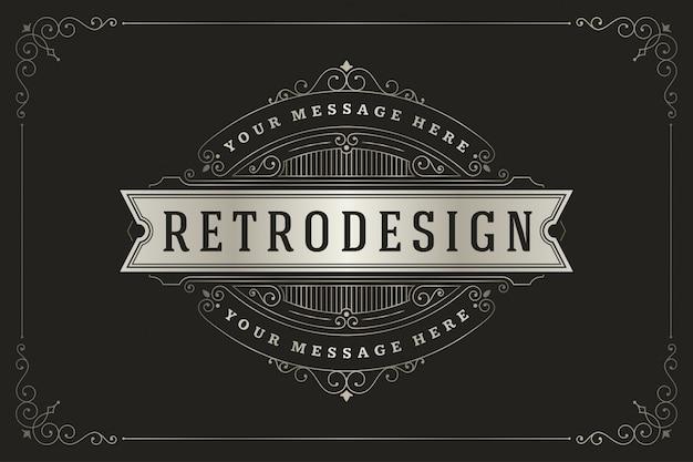 エレガントな装飾が施されたヴィンテージのロゴは、渦巻き模様とビネット装飾を飾ります。 Premiumベクター