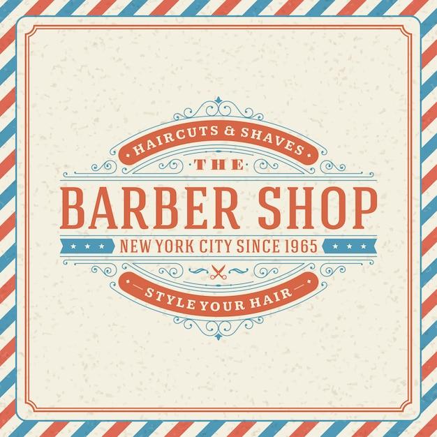 Логотип для парикмахерских с виньетками и типографским орнаментом Premium векторы