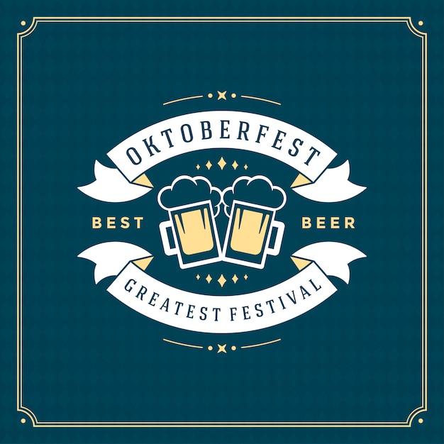 オクトーバーフェストビール祭り祭典ビンテージグリーティングカード Premiumベクター