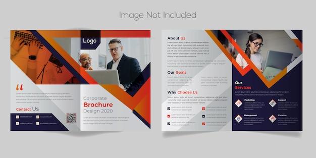 プロフェッショナルなビジネスパンフレットデザイン Premiumベクター