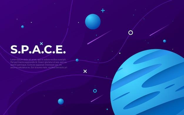 Красочный космический абстрактный фон Premium векторы