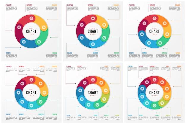 円グラフインフォグラフィックテンプレート Premiumベクター