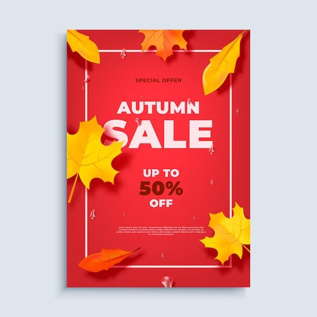 Осенняя распродажа баннер фон с осенними листьями Premium векторы