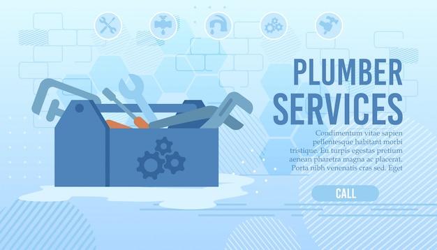 注文配管工ホームサービスのフラットランディングページ Premiumベクター