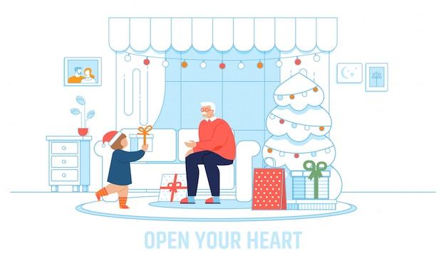 おじいちゃんと子供のクリスマスの居心地の良い部屋でのイラスト Premiumベクター