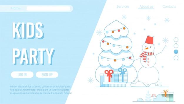 Шаблон целевой страницы организации зимней детской вечеринки Premium векторы